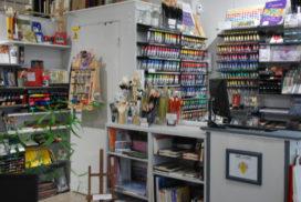 Boutique beaux-arts de l'Atelier Pièce Unique